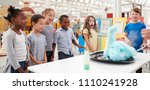 kids having fun watching an... | Shutterstock . vector #1110241928