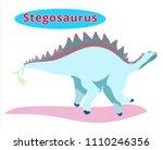 cute dinosaur stegosaurus.flat... | Shutterstock .eps vector #1110246356