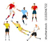 football players from uruguay ... | Shutterstock .eps vector #1110246722