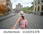 couple traveling backpacker... | Shutterstock . vector #1110251378