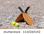 equipment for playing on the... | Shutterstock . vector #1110265142