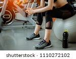 portrait of fitness woman  in... | Shutterstock . vector #1110272102