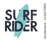 surf rider typography design... | Shutterstock .eps vector #1110273902