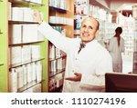 friendly smiling male... | Shutterstock . vector #1110274196
