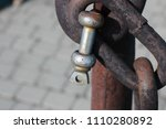 old and rusty chain near the... | Shutterstock . vector #1110280892