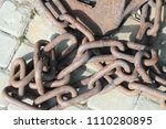 old and rusty chain near the... | Shutterstock . vector #1110280895
