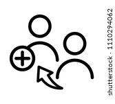 refer icon  vector illustration | Shutterstock .eps vector #1110294062