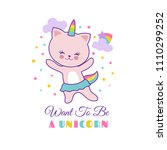 Stock vector funny pet white cat unicorn cute vector graphics for little girl t shirts animal character 1110299252