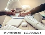 business partners contract... | Shutterstock . vector #1110300215