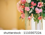 table setting at a luxury... | Shutterstock . vector #1110307226