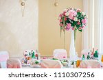 table setting at a luxury... | Shutterstock . vector #1110307256