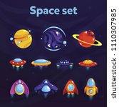 space set. fantasy cosmic items ... | Shutterstock .eps vector #1110307985