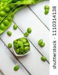 petai  bitter beans on wood... | Shutterstock . vector #1110314138