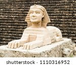 the great sphinx of giza.... | Shutterstock . vector #1110316952