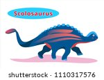 cute dinosaur scolosaurus.flat... | Shutterstock .eps vector #1110317576