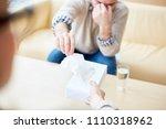 faceless shot of psychiatrist...   Shutterstock . vector #1110318962