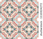 vector arabesque pattern.... | Shutterstock .eps vector #1110324272