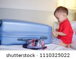 cute little asian 18 months   1 ...   Shutterstock . vector #1110325022