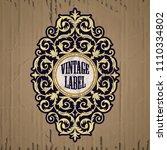 vector vintage items  label art ... | Shutterstock .eps vector #1110334802
