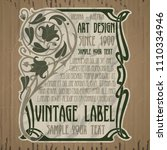 vector vintage items  label art ... | Shutterstock .eps vector #1110334946
