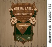 vector vintage items  label art ... | Shutterstock .eps vector #1110334952