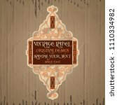 vector vintage items  label art ... | Shutterstock .eps vector #1110334982