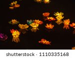 paper lotus flowers with... | Shutterstock . vector #1110335168