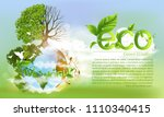 earth day. eco friendly concept.... | Shutterstock .eps vector #1110340415