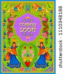 illustration of colorful coming ... | Shutterstock .eps vector #1110348188