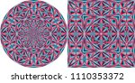 geometric circle and square...   Shutterstock .eps vector #1110353372
