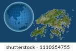 hong kong. globe with the shape ... | Shutterstock . vector #1110354755