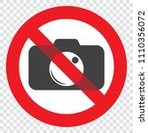no cameras allowed sign  eps10. ... | Shutterstock .eps vector #1110356072