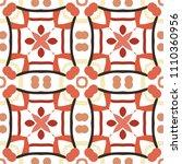 vector arabesque pattern.... | Shutterstock .eps vector #1110360956