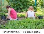 closeup image of two teenage... | Shutterstock . vector #1110361052