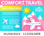 traveling by plane. airplane in ... | Shutterstock .eps vector #1110361808