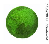 green grass globe with... | Shutterstock . vector #1110369122