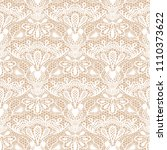 seamless detailed lace pattern... | Shutterstock .eps vector #1110373622