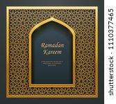 ramadan kareem islamic design... | Shutterstock .eps vector #1110377465