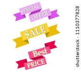 vector sale ribbons set  | Shutterstock .eps vector #1110377828