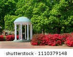 the old well at unc chapel hill ... | Shutterstock . vector #1110379148