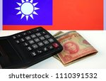 red ten yuan banknote of china  ... | Shutterstock . vector #1110391532