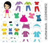paper doll vector dress up or... | Shutterstock .eps vector #1110404852