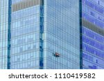 city building image | Shutterstock . vector #1110419582