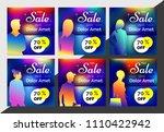smooth gradient background....   Shutterstock .eps vector #1110422942