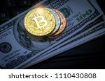 a symbolic coins of bitcoin on... | Shutterstock . vector #1110430808