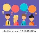 business people discuss  social ... | Shutterstock .eps vector #1110437306