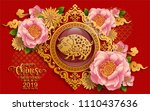 happy chinese new year 2019... | Shutterstock .eps vector #1110437636