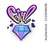 girl love it. colourful girlish ... | Shutterstock .eps vector #1110448658