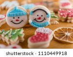 christmas background holiday... | Shutterstock . vector #1110449918