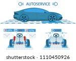 car service. scanning....   Shutterstock .eps vector #1110450926
